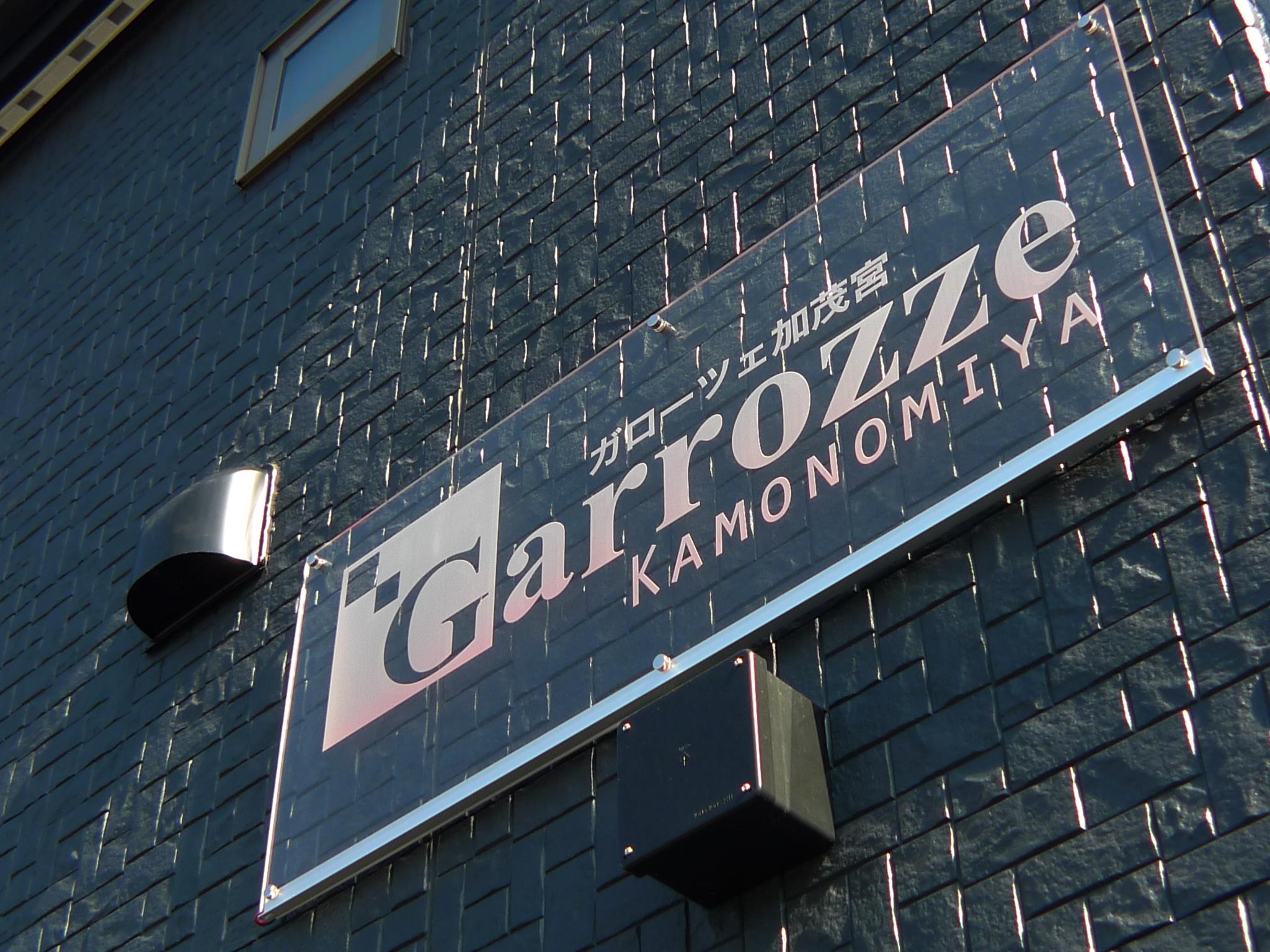 Garrozze.com